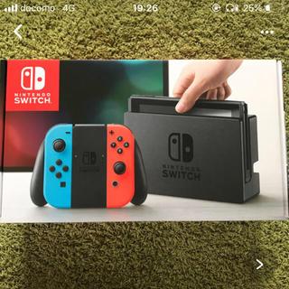 ニンテンドースイッチ(Nintendo Switch)の新品未使用、任天堂switch(家庭用ゲーム本体)