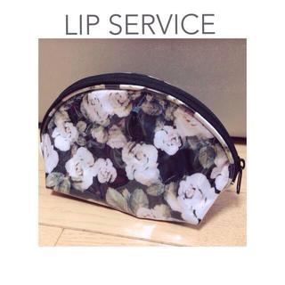 リップサービス(LIP SERVICE)の新品❤️ リップサービスのポーチ(ポーチ)