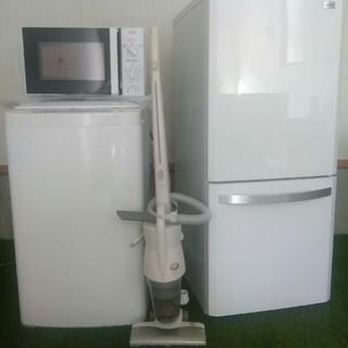 ハイアール(Haier)のハイアール冷蔵庫 洗濯機 電子レンジセット(掃除機付き)引き取り大歓迎❗(冷蔵庫)