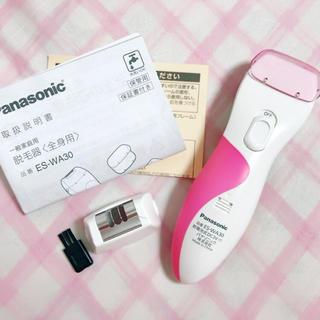 パナソニック(Panasonic)の脱毛器(その他)