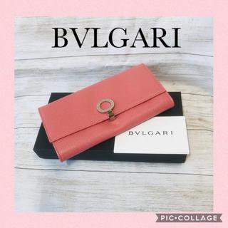d72cdc145421 9ページ目 - ブルガリ(ピンク/桃色系)の通販 700点以上 | BVLGARIを ...