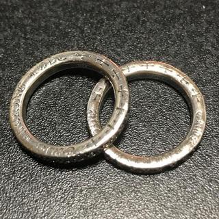 クロムハーツ(Chrome Hearts)のクロムハーツ  スペイサーリング 加工リング 約9号 used 石かけあり(リング(指輪))