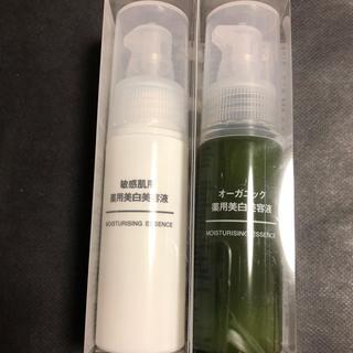 ムジルシリョウヒン(MUJI (無印良品))の無印良品 薬用美白美容液(美容液)