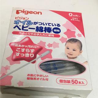 ピジョン(Pigeon)の赤ちゃん用 綿棒(綿棒)