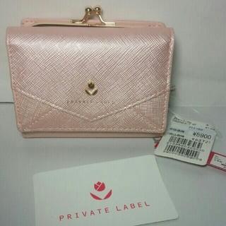 新品 Private Lavel カローラ シリーズ がま口付き2つ折財布