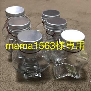mama1563様専用 ラウンドガラス瓶5本+スター&ハートガラス瓶6本セット(その他)