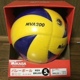 ミカサ(MIKASA)のバレーボール×2こ  5号(バレーボール)