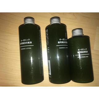 ムジルシリョウヒン(MUJI (無印良品))の薬用美白化粧液 乳液(化粧水 / ローション)