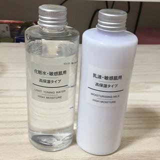 ムジルシリョウヒン(MUJI (無印良品))の無印 化粧水と乳液 敏感肌用 高保湿タイプ(化粧水 / ローション)