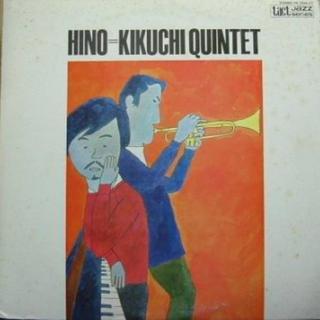 LP 日野 菊地 クインテット レコード盤(ジャズ)