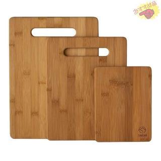 【天然素材】TAKEMI 竹製 まな板 3点セット 抗菌 軽量な(キッチン小物)