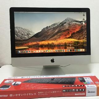 マック(Mac (Apple))の★すぐ使え★サポート充実特典いっぱい初心者◎i3 photoshop★imac(デスクトップ型PC)