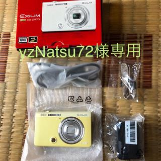 カシオ(CASIO)のCASIO EXILEM EX-ZR70 イエロー(コンパクトデジタルカメラ)