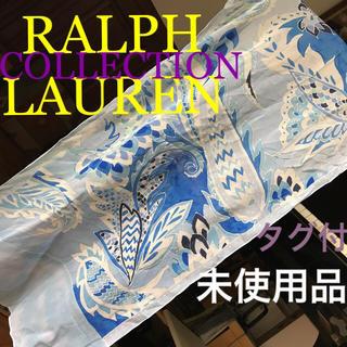 ラルフローレン(Ralph Lauren)の【未使用品】ラルフローレン コレクション 絹 シルク ロングスカーフ ペイズリー(バンダナ/スカーフ)