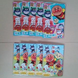 アンパンマン(アンパンマン)のアンパンマン ポチ袋(カード/レター/ラッピング)