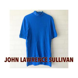 ジョンローレンスサリバン(JOHN LAWRENCE SULLIVAN)のジョンローレンスサリバン ハイネック ゴールドライン サマーニット ブルー(ニット/セーター)