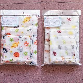 セール★新生児 ガーゼ 入浴 セット ☆ 赤ちゃん 入浴 セット 2点 セール