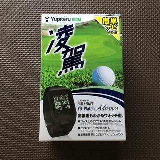 ユピテル(Yupiteru)のユピテル・ゴルフナビ・ベストキャディーYG-Watch  Advance(その他)