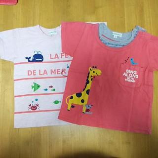 サンカンシオン(3can4on)の95 3can4on Tシャツ2枚セット(Tシャツ/カットソー)