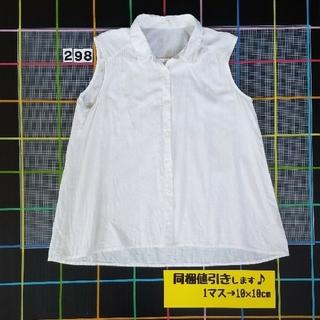 ジーユー(GU)のGU ブラウス(白・Aライン)(シャツ/ブラウス(半袖/袖なし))
