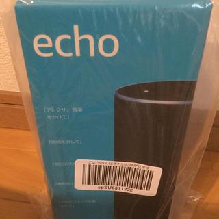 エコー(ECHO)のソルテ様 専用 Amazon エコー スマート スピーカー  新品未開封 (スピーカー)