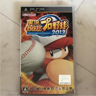 PlayStation Portable - 実況パワフルプロ野球2013