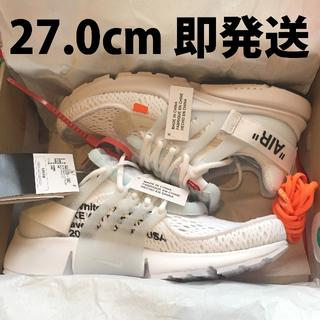 ナイキ(NIKE)の27.0cm NIKE AIR PRESTO THE TEN OFF WHITE(スニーカー)