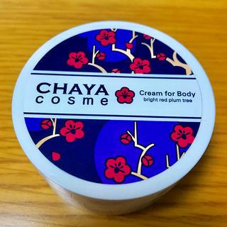 ザボディショップ(THE BODY SHOP)のCHAYA cosme  Cream for Body  紅い梅の香り(ボディクリーム)