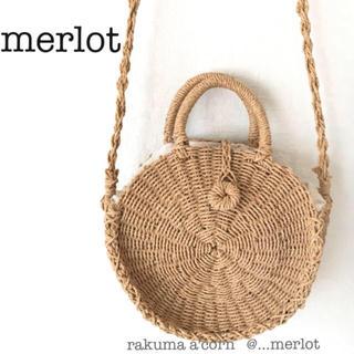 メルロー(merlot)のmerlot  サークルペーパーかごバック*ブラウン(かごバッグ/ストローバッグ)