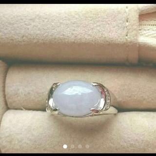 ラベンダー翡翠リング 18Kホワイトゴールド(リング(指輪))