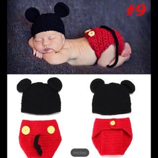 ディズニー(Disney)のニューボーンフォト 新生児フォト ミッキー ディズニー(アルバム)