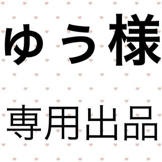 サンカンシオン(3can4on)の/リバーシブルアウター95(その他)