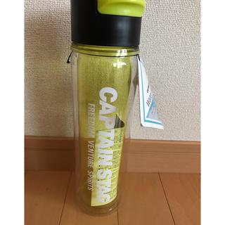 新品☆ キャプテンスタッグ クリアボトル