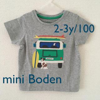 ボーデン(Boden)のはるごん様専用 新品 ミニボーデン 半袖Tシャツ 100 男の子(Tシャツ/カットソー)