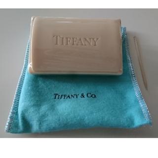 ティファニー(Tiffany & Co.)のTIFFANY&Co.  石鹸(その他)
