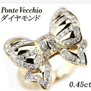 ポンテヴェキオ(PonteVecchio)のリングとネックレス二点(リング(指輪))