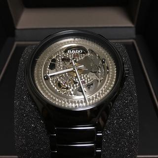 ラドー(RADO)のラドー トゥルーシャドー(世界限定1001本)(腕時計(アナログ))