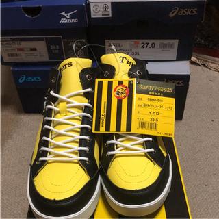 アイトス(AITOZ)の阪神安全靴ハイカット25.5cm新品(その他)