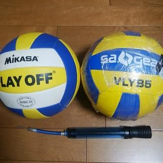 ミカサ(MIKASA)の新品バレーボール5号、中古バレーボール4号、使用済み空気入れ(バレーボール)