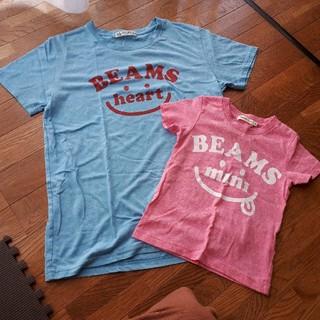 ビームス(BEAMS)の親子ペア Tシャツ ビームス(Tシャツ/カットソー)