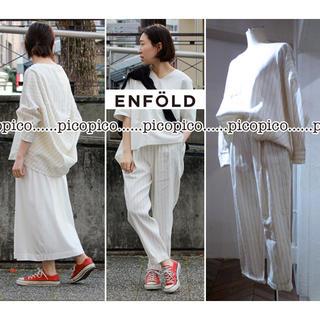 エンフォルド(ENFOLD)の新品 エンフォルド ENFOLD ストライプ ブラウス パンツ コート 今季(セット/コーデ)