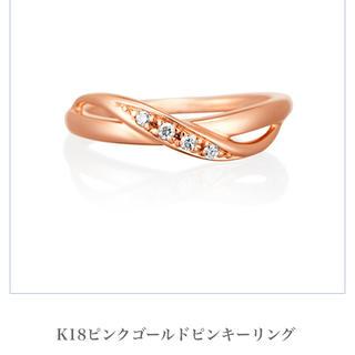 ヨンドシー(4℃)の美品4℃ ピンキーリング 1号(リング(指輪))