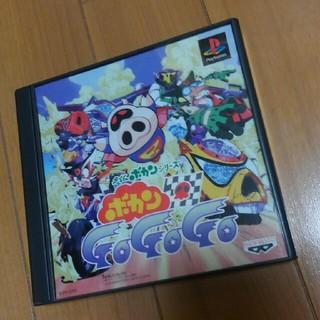 プレイステーション(PlayStation)のタイムボカンシリーズ ボカンGOGOGO (家庭用ゲームソフト)