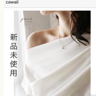カワイイ(cawaii)の新品未使用cawaii ドレープトップス(カットソー(半袖/袖なし))