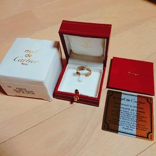 カルティエ(Cartier)のCartier トリニティリング(リング(指輪))