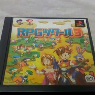 プレイステーション(PlayStation)のPSソフト ポイント消化(家庭用ゲームソフト)