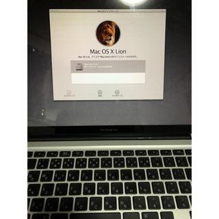 マック(Mac (Apple))のぴかりくん様専用(ノートPC)