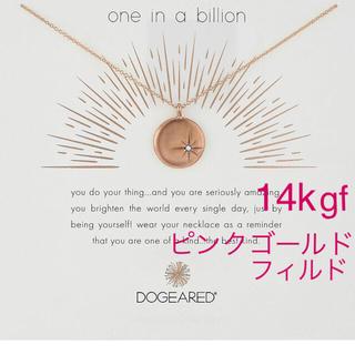 ドギャード(Dogeared)のDogeared 14kgfネックレス(ネックレス)