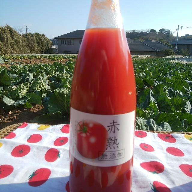 1度飲んだらやみつき!! 王様トマトジュース『赤熟』720ml×2本 食品/飲料/酒の飲料(ソフトドリンク)の商品写真