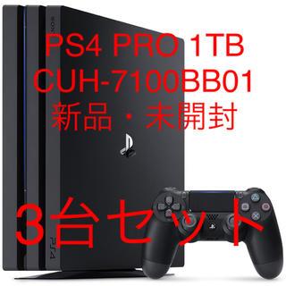 プレイステーション4(PlayStation4)のPlayStation4 Pro ブラック 1TB CUH-7100BB01(家庭用ゲーム機本体)